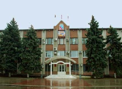 Administracia_Timashevskogo_rayona