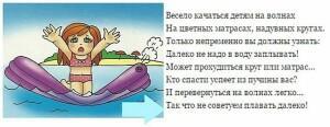 post_55af51580d485