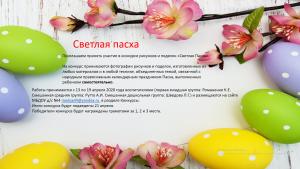 2020-04-09 (3)
